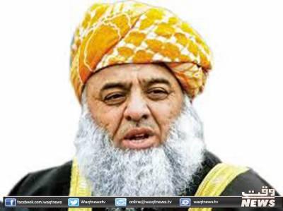 اپنے موقف پر قائم رہتے ہوئے ملک اور جمہوریت کے وسیع تر مفاد میں ہم نے تحریک واپس لی ہے: مولانا فضل الرحمان