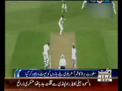 4Th Match of Ashes Series