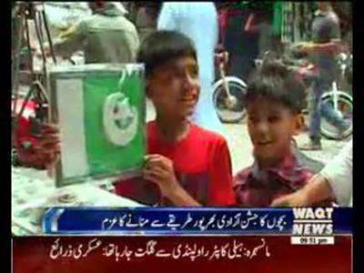 Children Prepration Of independence Day