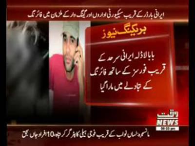 Breaking Of Baba ladla Liyari Gang