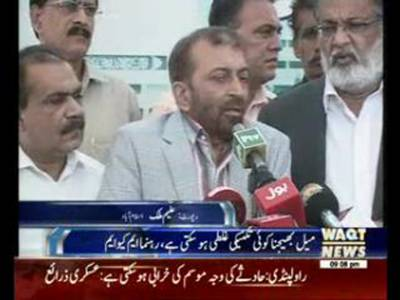 Farooq Sattar Reaction on Letter To Indian High Commission