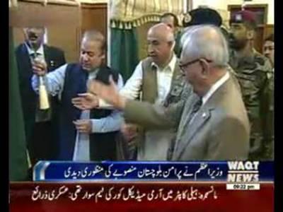 Nawaz Sharif Inaugration Balochistan Project