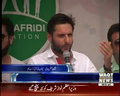T20 Shahid Afirdi's press conference Sports Package 06 August 2015