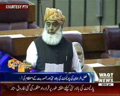 Waqtnews Headlines 03:00 PM 06 August 2015