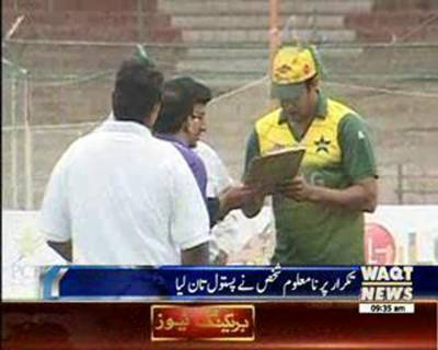 Wasim Akram targeted by Unknown Person news Package 06 August 2015
