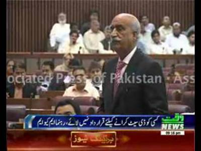 Withdraw of PTI Deseat Resolutions In Parliament