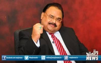 اسلام آباد میں نئی ایم کیوایم بنانے کی تیاری کی جارہی ہے: الطاف حسین