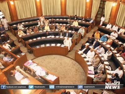 سندھ اسمبلی میں الطاف حسین کے خلاف قرار دادیں کثرت رائے سےمنظور کرلی گئی