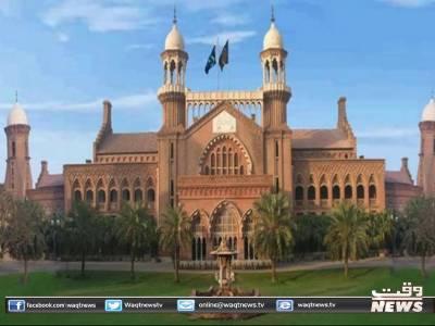 لاہور ہائیکورٹ سے ضمانت منسوخی کے بعد دو ملزمان کے فرار کی کوشش ناکام بنادی گئی