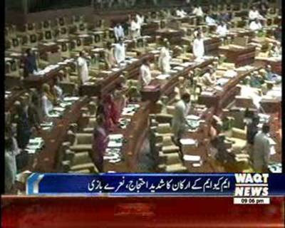 Sindh Assembly Passes Resolutions against MQM Chief