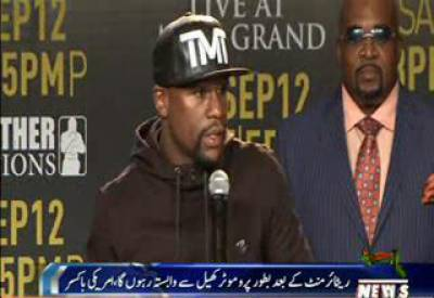 American Boxer Floyd May weather