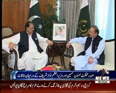 PM Nawaz Sharif Meets President Mamnoon
