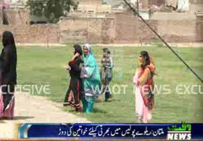 Railway Police Recruitment Race For Women Many Got Fainted In Multan