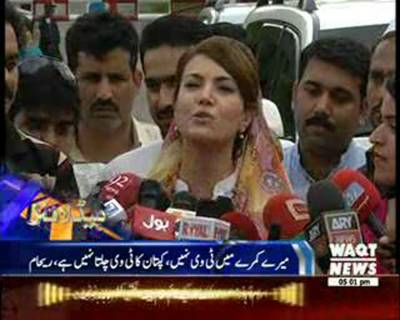 Waqtnews Headlines 05:00 PM 07 August 2015