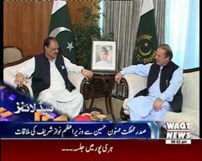 Waqtnews Headlines 09:00 PM 07 August 2015