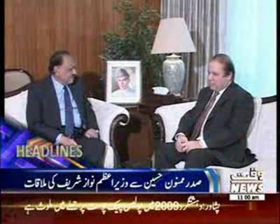 Waqtnews Headlines 11:00 AM 07 August 2015