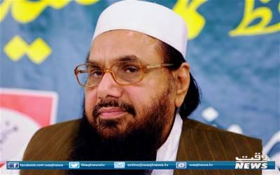 حافظ سعید کی جانب سے بھارتی فلم کی پاکستان میں نمائش پر پابندی کے لئے لاہور ہائیکورٹ میں درخواست دائر