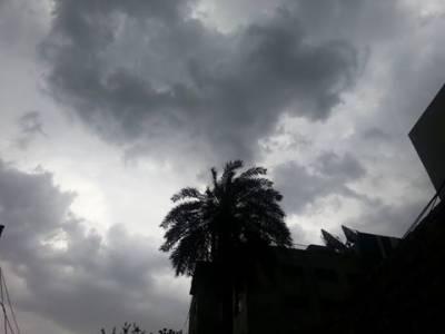 محکمہ موسمیات کےمطابق آئندہ چوبیس گھنٹوں کےدوران ملک کے اکثر علاقوں میں موسم گرم مرطوب رہے گا۔