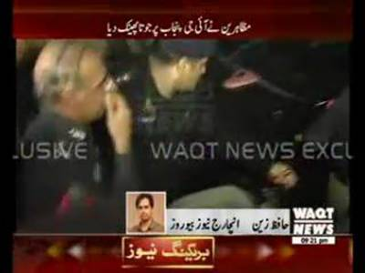 Attack on Mushtaq Sukhera With Shoes in Kasur