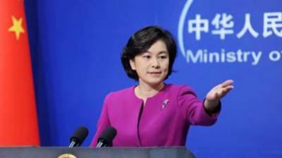 چین نے افغان حکومت اورطالبان میں ہونے والےامن مذاکرات کی حمایت کرتے ہوئے کہا ہے کہ افغانستان میں دیرپا امن کیلیے تعاون کرنےکوتیارہیں