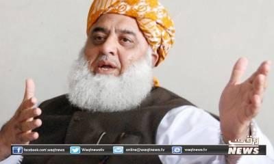 حکومت نےبھی مولانافضل الرحمن کوایم کیوایم سےمذاکرات کےلئے سفارشات بھجوادیں: ذرائع