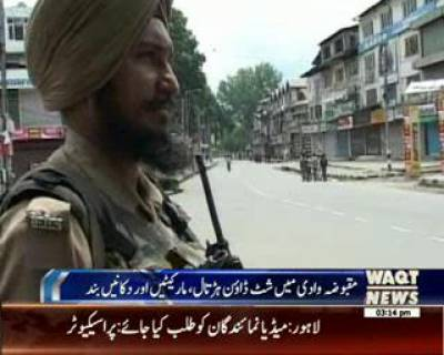 Shutter-Down Strike In Kashmir