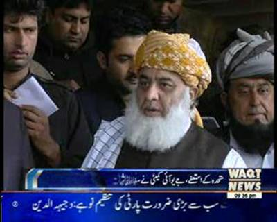 Fazlur Rehman Recieved Charter of Demands from Govt Regarding MQM Resignations