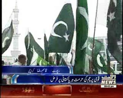 Honor of Pak National Flag