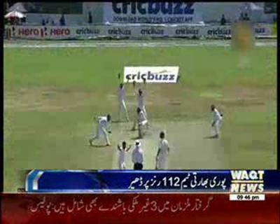 India lose Galle Test by 63 runs
