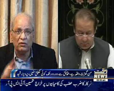 Nawaz Asks Mushahidullah to Explain Claims Made in BBC Interview