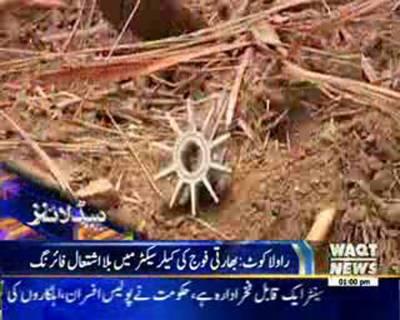 Waqtnews Headlines 01:00 PM 15 August 2015