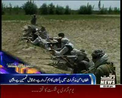 Waqtnews Headlines 03:00 PM 15 August 2015
