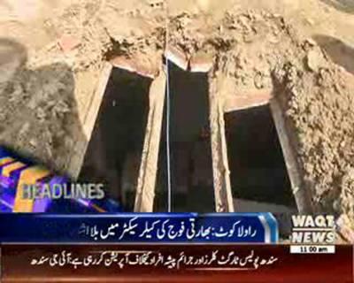 Waqtnews Headlines 11:00 AM 15 August 2015