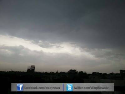 لاہور، راوالپنڈی، فیصل آباد، سبی ، ڈی جی خان ڈویژن سمیت بالائی فاٹا اور گلگت بلتستان میں چند مقامات پر گرج چمک کیساتھ بارش ہوسکتی ہے