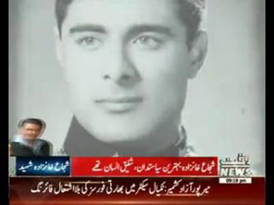 Shuja Khanzada Special Report