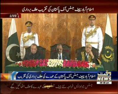 Justice Jawad S Khawaja taking oath of Cheif justice