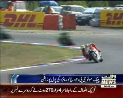 Spain's Jorge Lorenzo Won The Czech Republic MotoGP Race