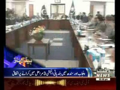 Waqtnews Headlines 05:00 PM 17 August 2015