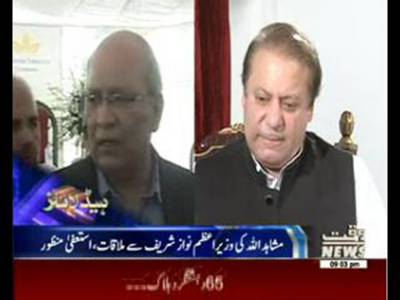 Waqtnews Headlines 09:00 PM 17 August 2015