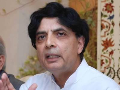 پاکستان میں دہشتگردی کےپیچھے وہی دشمن ہے جودوستی کی بات کرتا: چودھری نثار