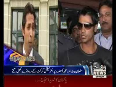 Waqtnews Headlines 09:00 PM 19 August 2015