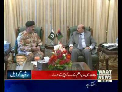 DG Ranger Bilal Akbar Meeting With CM Sindh