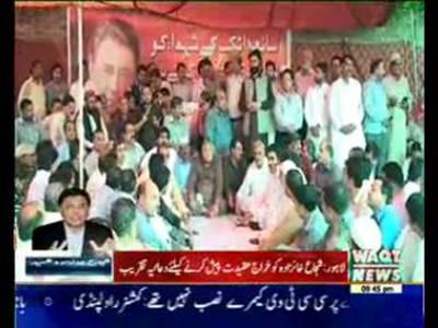 PMLN Tribute TO Shuja Khanzada
