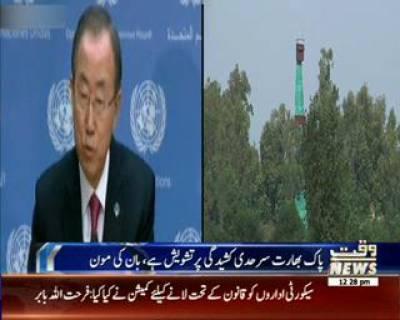 Ban Ki-Moon Asks India, Pakistan To Exercise Maximum Restraint At LoC