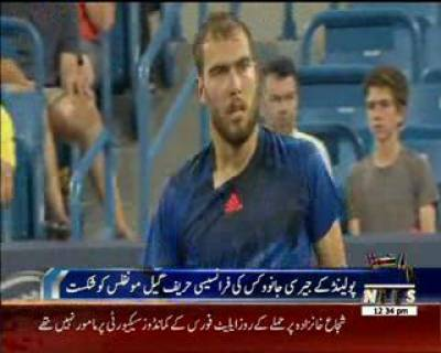 Jerzy Janowicz Defeat Gael Monfils In ATP Masters Tennis Tournament