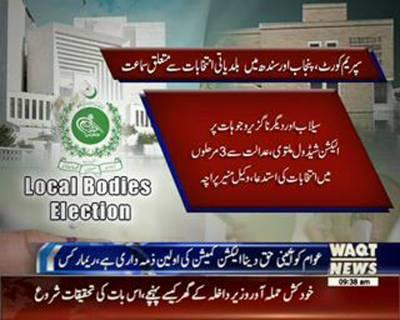Local bodies Election Punjab,Sindh