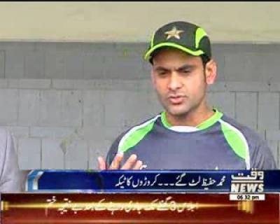 Three Crore Fraud With Mohammad Hafeez To Take Justice Rushed To The CIA Police.