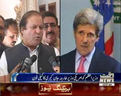 US Secretary Of State John Kerry Telephoned Prime Minister Nawaz Sharif