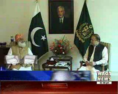 Waqtnews Headlines 01:00 PM 19 August 2015