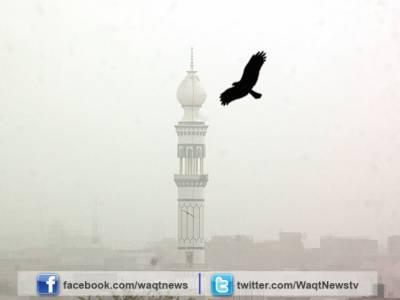 آج لاہور ڈویژن،گوجرانوالہ، ہزارہ، راولپنڈی، اسلام آباد اور کشمیر میں چند مقامات پر تیز ہواؤں اور گرج چمک کیساتھ بارش کا امکان ہے